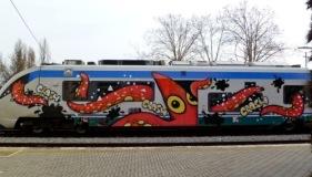 SQON street art -ø The Passenger Times 06