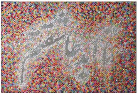 """I love you until eternity"" 2007-2008 Acrylic, crystals, glitter, pigment and vitrail and oil on canvas laid on board / Acrylique, cristal, paillettes, pigment, vitrail et huile sur toile tendue sur panneau"
