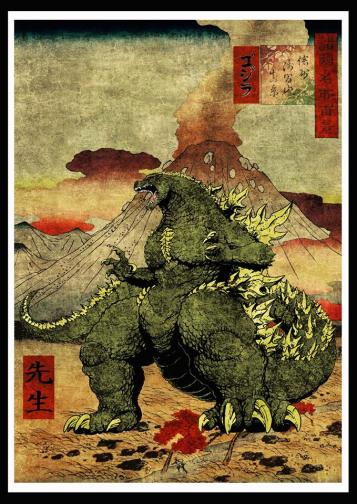 "Modern ukiyoe ""Gojira"" print"